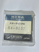 Citizen Vintage Glas 54-0157 - NOS (New old Stock) OVP (Originalverpackt)