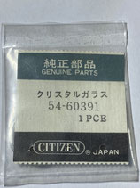 Citizen Vintage Glas 54-60391 - NOS (New old Stock) OVP (Originalverpackt)