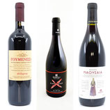 3 x Xinomavro Red wines @ 55CHF