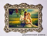 Изготовление свадебных магнитов с фотографией на заказ