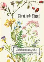 Chrut und Uchrut 1977