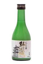 にごり酒 弘前城300ml
