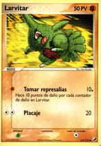 POKEMON CARTA FUERZA 61/115 LARVITAR