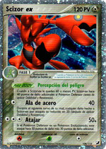 POKEMON CARTA 108/115 SCIZOR (HOLO)