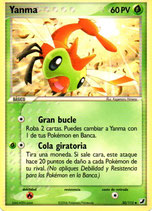 POKEMON CARTA PLANTA 50/115 YANMA