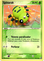 POKEMON CARTA PLANTA 75/115 SPINARAK
