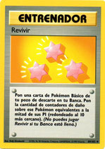 POKEMON CARTA ENTRENADOR 89/102 REVIVIR