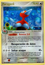 POKEMON CARTA INCOLORO 12/115 PORYGON 2 (HOLO TITULO DORADO)