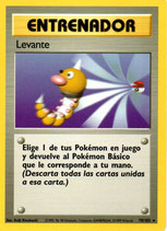 POKEMON CARTA ENTRENADOR 78/102 LEVANTE