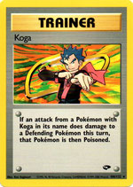 POKEMON CARTA ENTRENADOR 106/132 KOGA