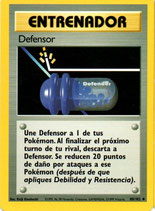 POKEMON CARTA ENTRENADOR 80/102 DEFENSOR