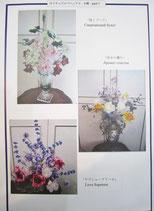 B-107 Тетрадь с 3-мя букетами часть 7 / カリキュラムマニュアル Part 7 / The note with 3 bouquets. Part 7