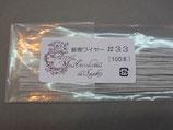W-008 Бумажные проволочки №33 / Paper wire #33 / 紙巻きワイヤー#33