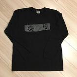 【綿】鬼極武者 ロングスリーブTシャツ 墨絵ver.