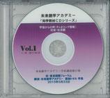 宇宙からの声 - 社会・生活編 講演CD集Vol.17