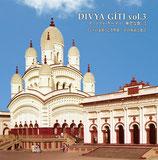 CD DIVYA GITI vol.3
