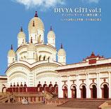 CD DIVYA GITI vol.1