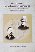 The story of India-Japan Relationship