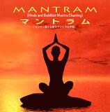CD Mantram マントラム
