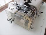 Fingerschutz für Lederschärfmaschine