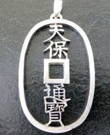 Kanji Mon - Japan