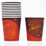 1000 Coffee to go Becher 200 ml