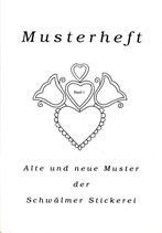 Musterheft Band 1 / Edda Ditter