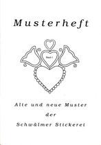 Musterheft Band 1 / Edda Ditter
