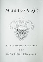 Musterheft Band 3 / Edda Ditter