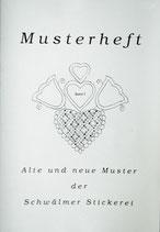 Musterheft Band 3 / Edda Ditter