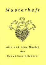 Musterheft Band 2 / Edda Ditter