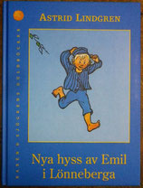 Nya hyss av Emil i Lönneberga エーミールとねずみとり  アストリッド・リンドグレーン