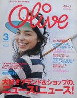 Olive 437 オリーブ 2003年3月号 大好きブランド&ショップのニュース!ニュース!