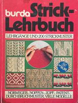 bruda Stick Lehrbuch amimono 編み物の教科書