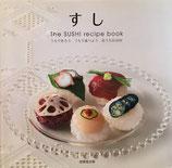 すし うちで作ろう うちで食べよう おうちSUSHI