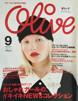 Olive 431 オリーブ 2002年9月号 おしゃれガールの、イキイキNEWSコレクション