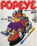 POPEYE ポパイ94 1981/1/10