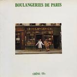 BOULANGERIES DE PARIS パリのパン屋さん