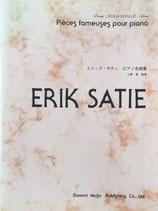 エリック・サティ ピアノ名曲集 ERIK SATIE