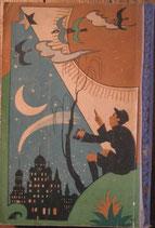 天文の話・鉱物の話   小学生全集第62巻