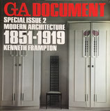 GA DOCUMENT SPECIAL ISSUE 1-3 世界の建築 3冊セット