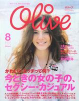 Olive 442 オリーブ 2003年8月号 今どき女の子の、セクシー・カジュアル