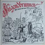 子どもの歌の泉 ドイツ古謡 復刻世界の絵本館 ベルリンコレクション
