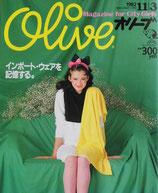Olive 11 オリーブ Mgazine for City Girls 1982/11/3 インポートウェアを記憶する。