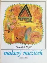 makový mužíček makovy muzicek ポピー ヨゼフ・パレチェク