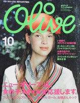 Olive 420 オリーブ 2001年10月号 ニュー「オリーブ」は女の子スタイルを応援します。