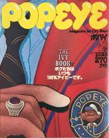 POPEYE ポパイ89 1980/10/25