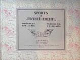 エリック・サティピアノ全集 第9巻 別冊 スポーツと気晴らし