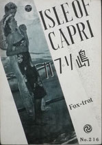 カプリ島 Isle of Capri  楽譜  HIT JAZZ PIECE
