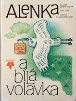 Alenka a bílá volavka アリスとしろさぎ Jií Fixl イジー・フィクスル